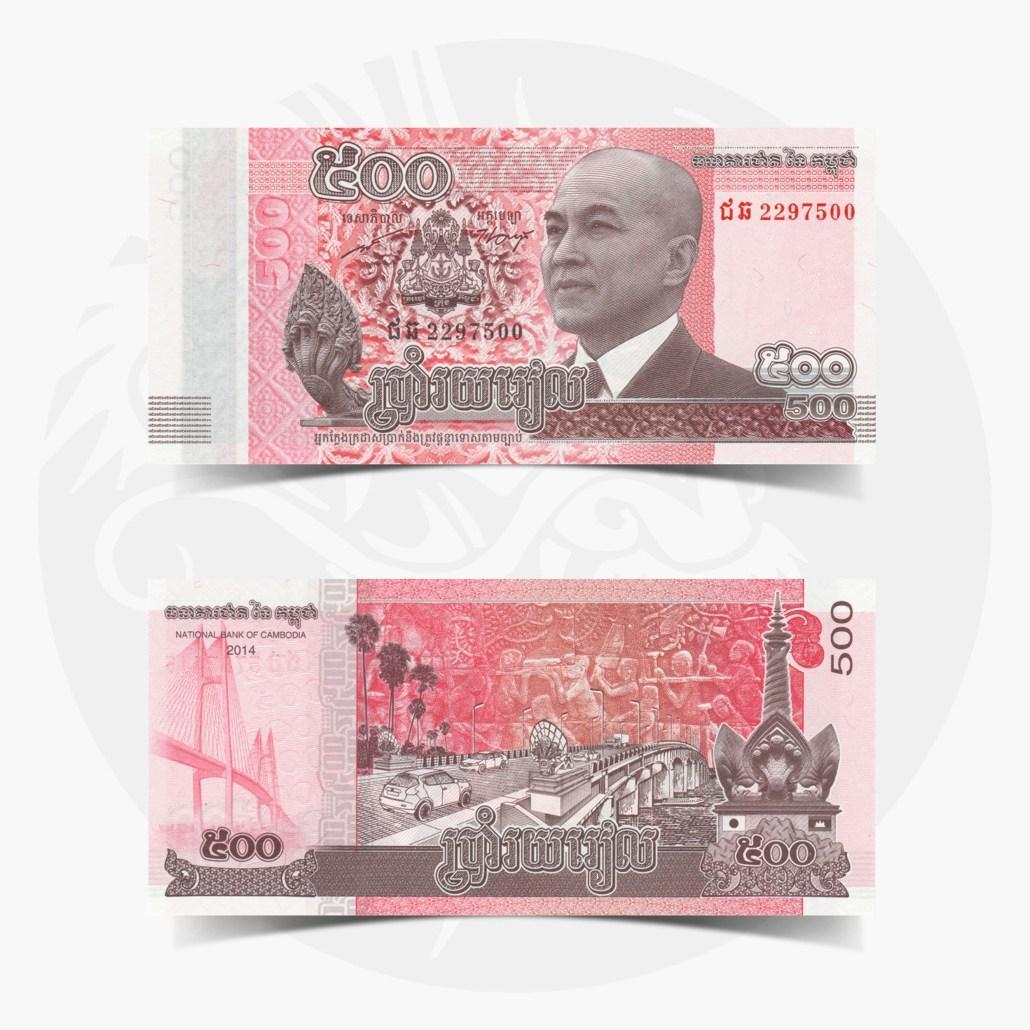 NumisDragon_Asia_Cambodia_500_Riels_Dollars_P66_GEM_UNC