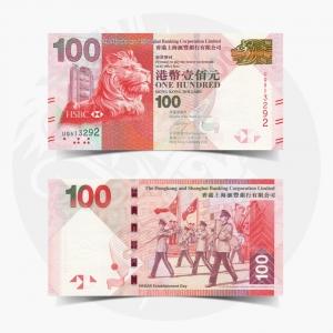 NumisDragon_Asia_Hong_Kong_100_Dollars_P214_GEM_UNC