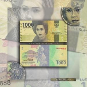 NumisDragon_Asia_Indonesia_1000_Rupiah_P154_UNC