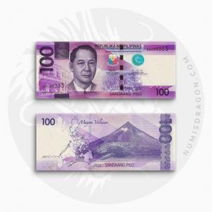 NumisDragon_Asia_Philippines_100_Piso_P222_UNC