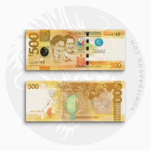 NumisDragon_Asia_Philippines_500_Piso_P210_UNC