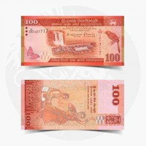 NumisDragon_Asia_Sri_Lanka_100_Rupees_P125_GEM_UNC