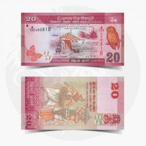 NumisDragon_Asia_Sri_Lanka_20_Rupees_P123_GEM_UNC