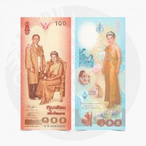 NumisDragon_Asia_Thailand_100_Baht_P111_GEM_UNC