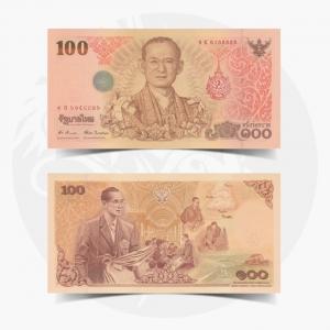 NumisDragon_Asia_Thailand_100_Baht_P124_GEM_UNC