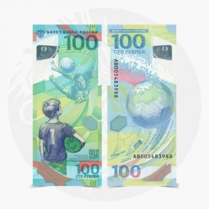 NumisDragon_Europe_Russia_100_Rubbles_P280_GEM_UNC