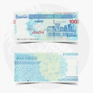 NumisDragon_Asia_Iran_1000000_Rials_PNEW_GEM_UNC
