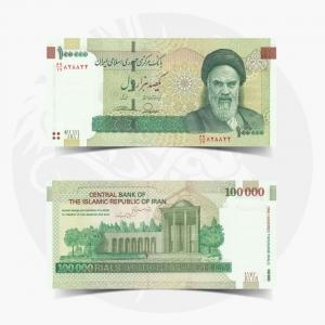 NumisDragon_Asia_Iran_100000_Rials_P151_GEM_UNC