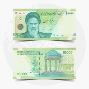 NumisDragon_Asia_Iran_10000_Rials_P159_GEM_UNC