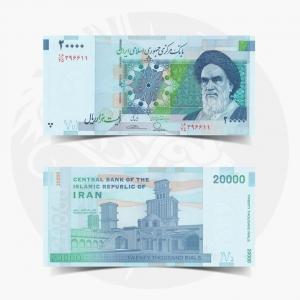NumisDragon_Asia_Iran_20000_Rials_P153_GEM_UNC