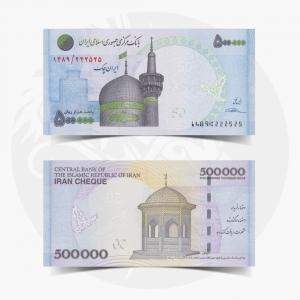 NumisDragon_Asia_Iran_500000_Rials_P154_GEM_UNC