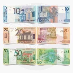 NumisDragon_Europe_Belarus_10-20-50_Rubels_P38-P39-P40_UNC