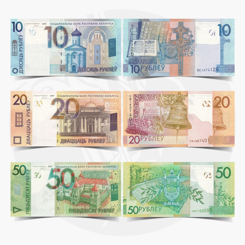 P#new 10 Belarus Rubles  2019 Uncircuated Banknote. Belarus