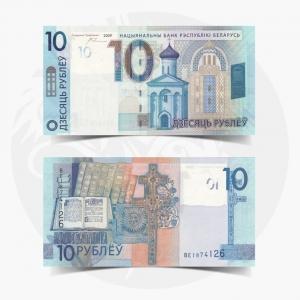 NumisDragon_Europe_Belarus_10_Rubels_P38_GEM_UNC