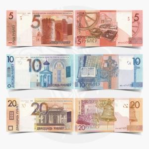 NumisDragon_Europe_Belarus_5-10-20_Rubels_P37-P38-P39_GEM_UNC