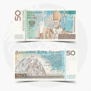 NumisDragon_Europe_Poland_50_Zlotych_P178_GEM_UNC