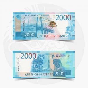 NumisDragon_Europe_Russia_2000_Rubbles_P279_GEM_UNC