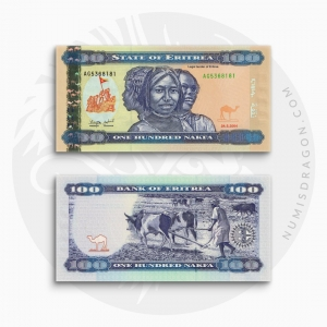 NumisDragon_Africa_Eritrea_100_Nakfa_P8_UNC