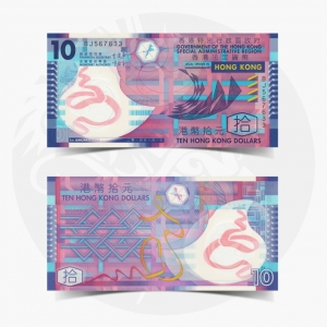 NumisDragon_Asia_Hong_Kong_10_Dollars_P401_GEM_UNC