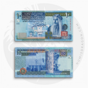 NumisDragon_Asia_Jordan_10_Dinars_P36_UNC
