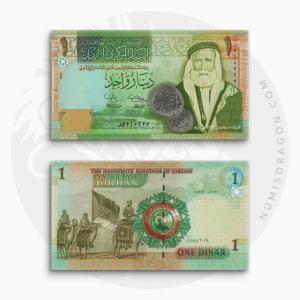 NumisDragon_Asia_Jordan_1_Dinar_P34_UNC