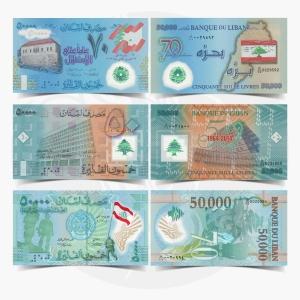 NumisDragon_Asia_Lebanon_50000_Livres_P96-P97-P98_UNC