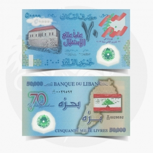 NumisDragon_Asia_Lebanon_50000_Livres_P96_UNC
