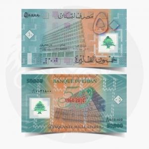 NumisDragon_Asia_Lebanon_50000_Livres_P97_UNC