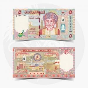 NumisDragon_Asia_Oman_5_Rials_P44_GEM_UNC