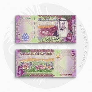 NumisDragon_Asia_Saudi_Arabia_5_Riyals_P38_UNC