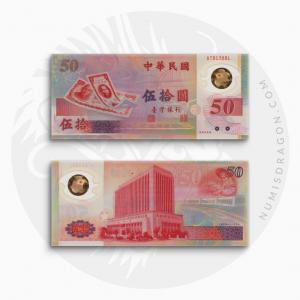 NumisDragon_Asia_Taiwan_50_Yuan_P1990_UNC