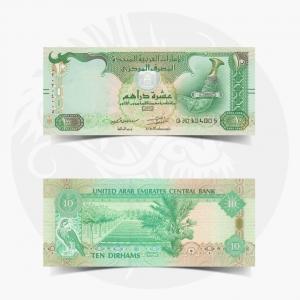 NumisDragon_Asia_United_Arab_Emirates_10_Dirhams_P27_UNC