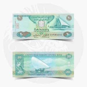 NumisDragon_Asia_United_Arab_Emirates_20_Dirhams_P28_UNC