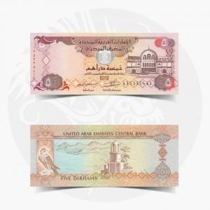 NumisDragon_Asia_United_Arab_Emirates_5_Dirhams_P26_UNC