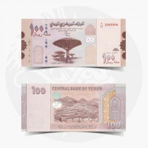 NumisDragon_Asia_Yemen_100_Rials_PNew_GEM_UNC
