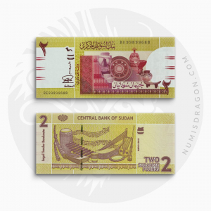NumisDragon_Africa_Sudan_2_Pounds_P71_UNC