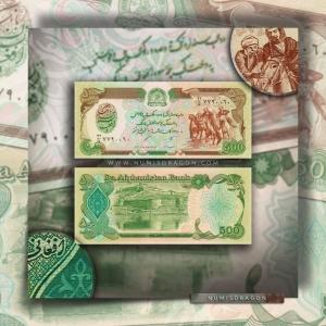 NumisDragon_Asia_Afghanistan_500_Afghanis_P60_UNC
