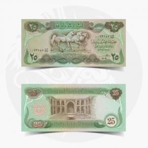 NumisDragon_Asia_Iraq_25_Dinars_P66_UNC