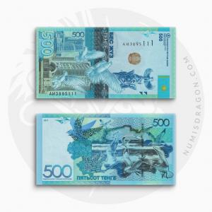 NumisDragon_Asia_Kazakhstan_500_Tenge_PA45_UNC