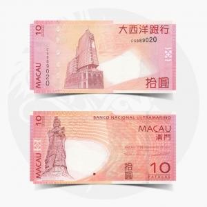 NumisDragon_Asia_Macau_10_Patacas_P80_UNC
