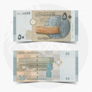 NumisDragon_Asia_Syria_50_Syrian_Pounds_P112_UNC