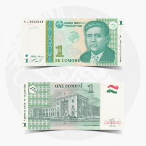 NumisDragon_Asia_Tajikistan_1_Somoni_P14_UNC