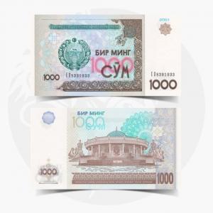 NumisDragon_Asia_Uzbekistan_1000_Som_P82_UNC