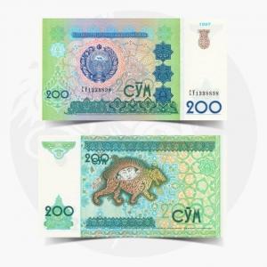 NumisDragon_Asia_Uzbekistan_200_Som_P80_UNC