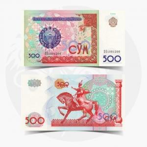 NumisDragon_Asia_Uzbekistan_500_Som_P81_UNC