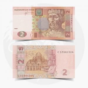 NumisDragon_Europe_Ukraine_2_Hryvnia_P117_UNC