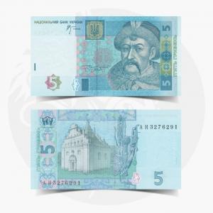 NumisDragon_Europe_Ukraine_5_Hryvnia_P118_UNC