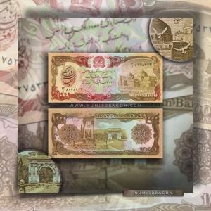 NumisDragon_Asia_Afghanistan_1000_Afghanis_P61_UNC
