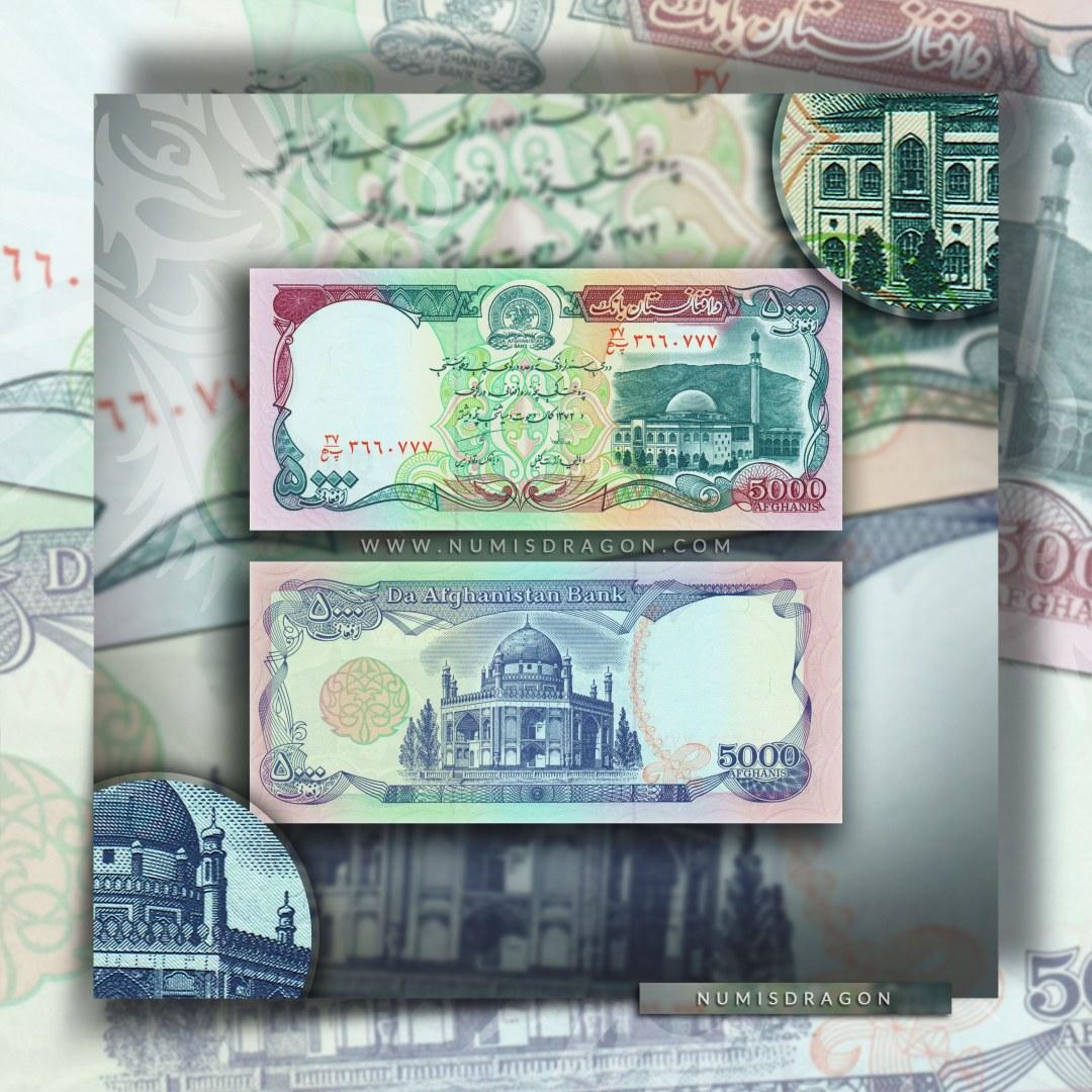 NumisDragon_Asia_Afghanistan_5000_Afghanis_P62_UNC