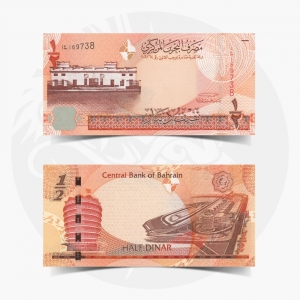 NumisDragon_Asia_Bahrain_1_2-Half_Dinar_P25_UNC